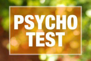 PSYCHO_TEST